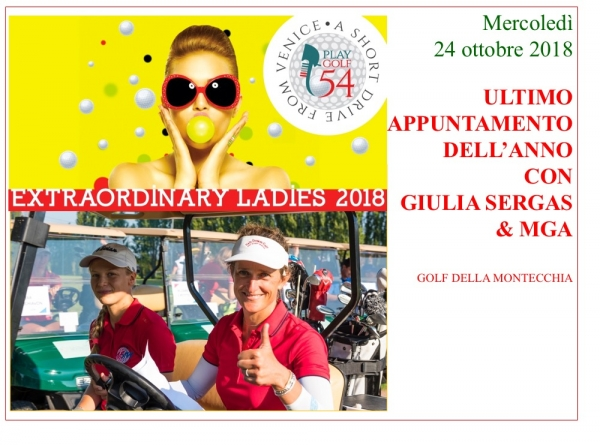 ExtraOrdinary Ladies con GIULIA SERGAS - Ultimo appuntamento 2018